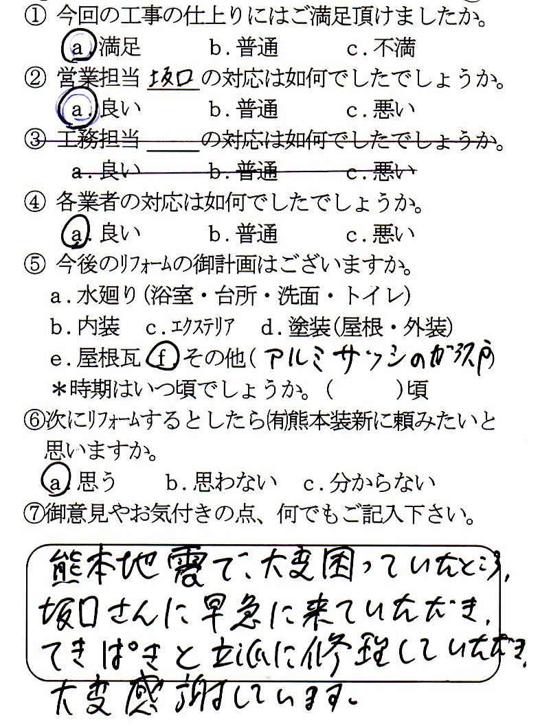 voice-img1